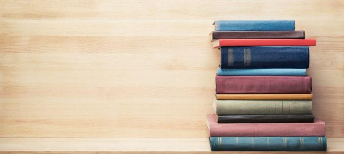 Учебники для подготовки к ЕГЭ №13-19